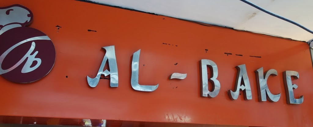 RESTAURANT REVIEW: AL BAKE, NEW FRIENDS COLONY MARKET